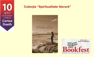 Afis Spiritualitate literara_fb